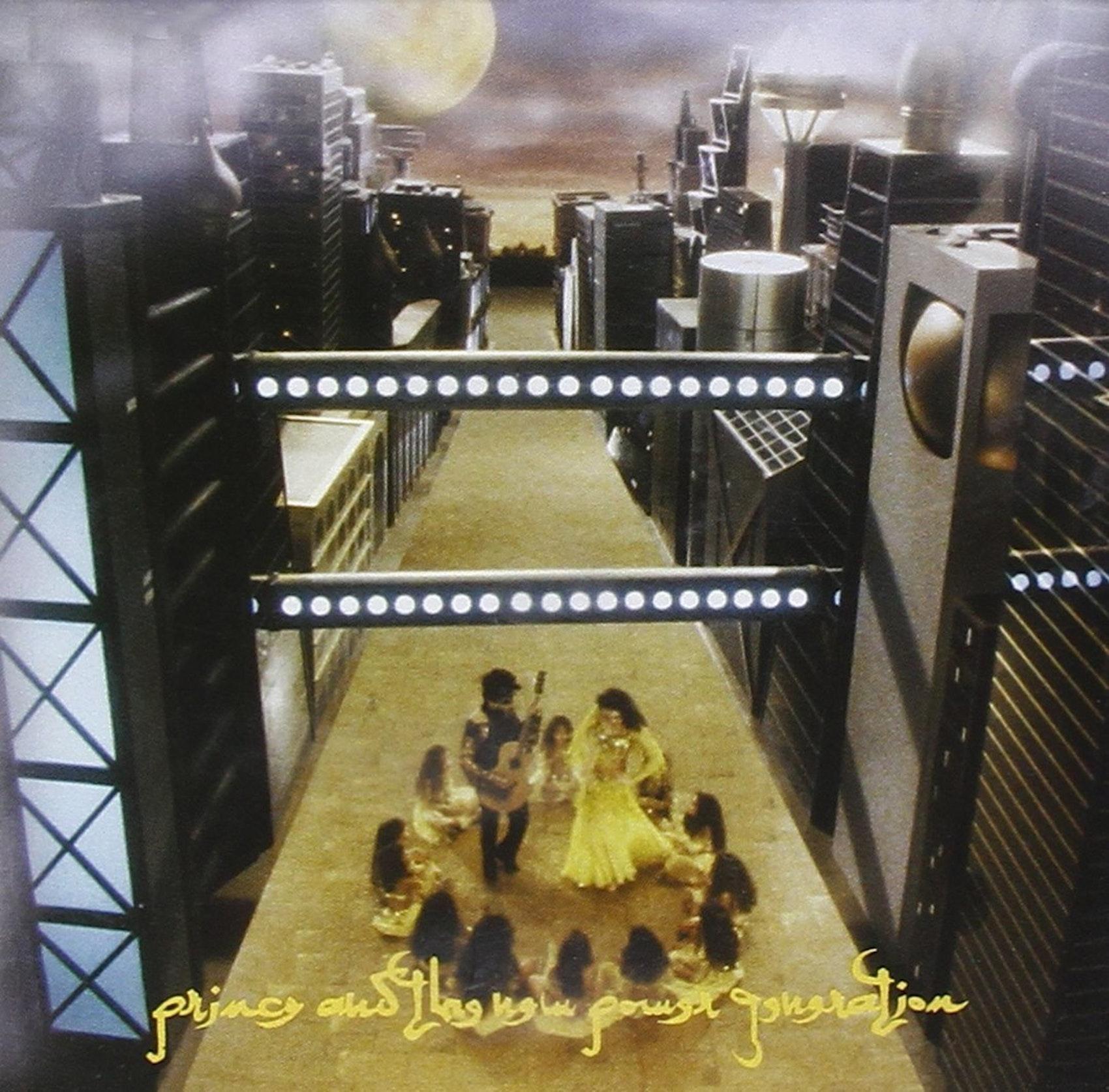 Best Prince Albums — Vinyl Me, Please