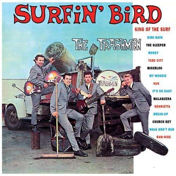 The 10 Best Surf Rock Albums To Own On Vinyl Vinyl Me
