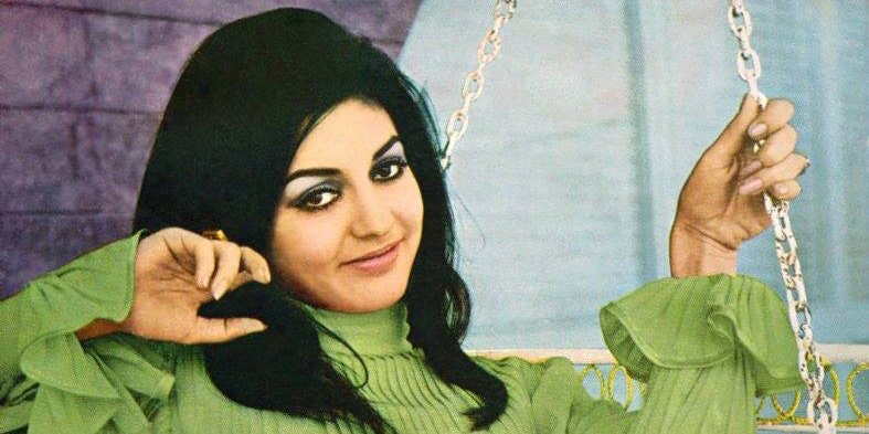 googoosh crop