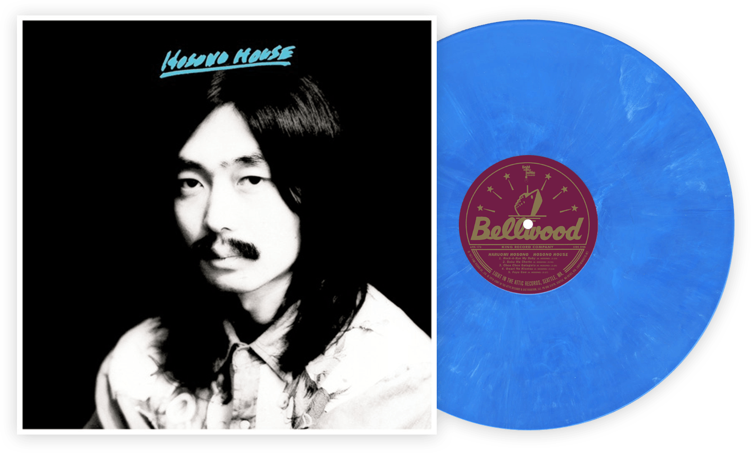 Hosono House Product