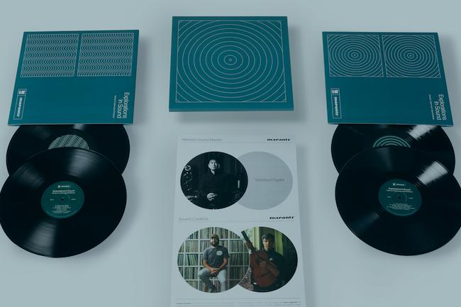 marantz vmp exploration in sound vinyl
